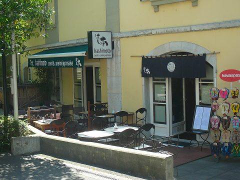 Restaurant Sushi Hashimoto, Genève / Geneva