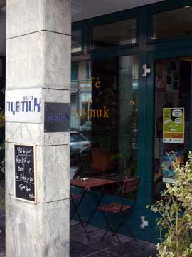 Restaurant Nyamuk, Genève